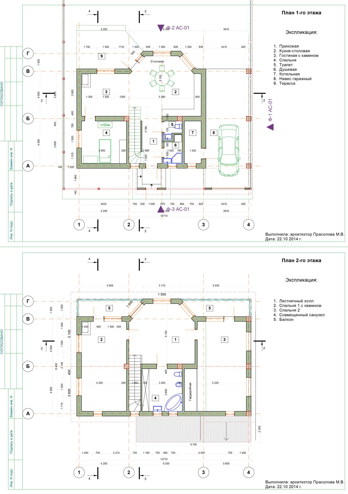 планы 1 и 2 этаж